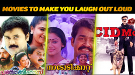 Top 10 Malayalam Movies To Make You Laugh Out Loud