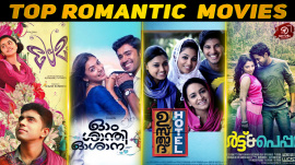 Top 10 Romantic Malayali Movies