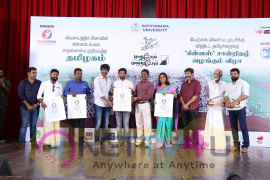I Am Also Farmer Guinness Record Certificate Function Stills  Tamil Gallery