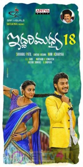 Ddari Madhya 18 Movie Stills And Posters Telugu Gallery