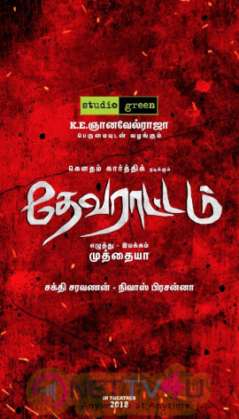 Devarattam Movie Poster  Tamil Gallery