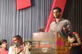 Nungambakkam Movie Trailer Launch Pics