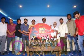 Sterlite Aalaiyai Moodu Audio & Visual Launch Event Images Tamil Gallery