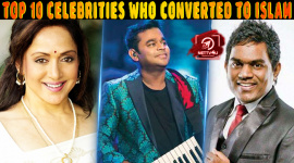 Top 10 Celebrities Who Converted To Islam