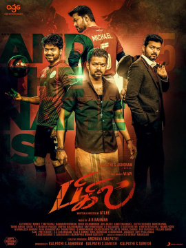 Bigil Movie Posters