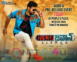 Jawaan Movie Audio And Pre Release Event Posters Telugu Gallery
