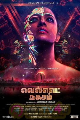 Velvet Nagaram Movie Poster