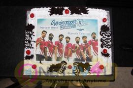 Chennai 600028 II Success Celebration At Kamala Cinemas Event Stills Tamil Gallery