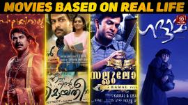 Top Malayalam Movies Based On Real Life