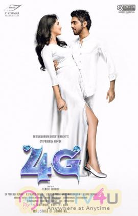 G V Prakash Upcoming Movie 4G Latest Posters Tamil Gallery