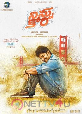 Ninnu Kori Telugu Movie First Look And Nani Birthday Wish Poster Telugu Gallery
