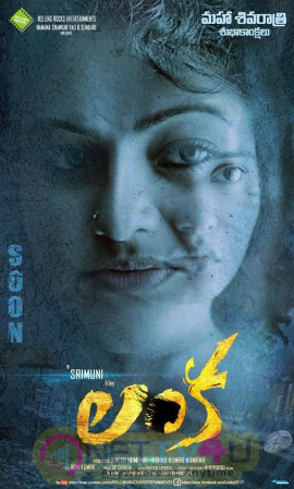 Raashi Starring Lanka First Look Poster  Telugu Gallery