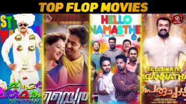 Top 10 Flop Malayalam Movies