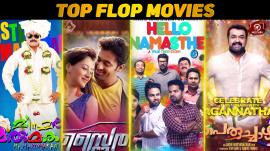 Top 10 Flop Malayalam Movies