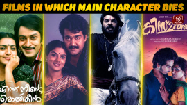 Top 10 Malayalam Films In Which The Main Character Dies