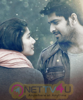 Kanam Movie Images Telugu Gallery
