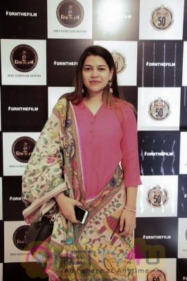 Dhanusu Raasi Neyargalae Movie Pooja Pics