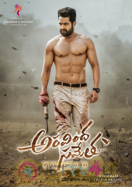 Aravindha Sametha Movie Poster Telugu Gallery