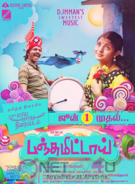 Panjumittai Movie Poster