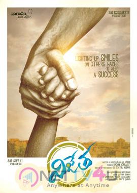 Vijetha Movie Poster  Telugu Gallery