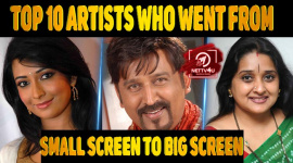 Top 10 Artists Who Went From Small Screen To Big Screen