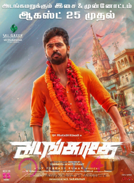 Adangathey Movie Poster  Tamil Gallery