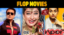 Top 10 Flop Movies Of 2017