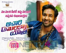 Actor Manchu Vishnu Happy Birthday Poaster Telugu Gallery