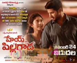Hey Pillagada Movie Release Date Posters Telugu Gallery
