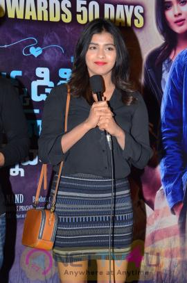 Ekkadiki Pothavu Chinnavada Movie Success Meet Photos Telugu Gallery