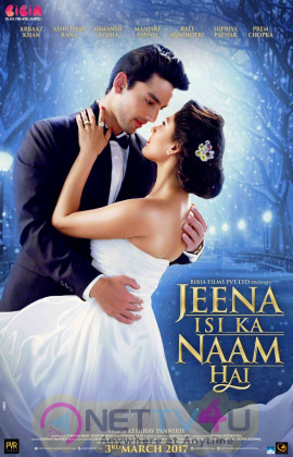 Jeena Isi Ka Naam Hai Movie Released Date Poster Hindi Gallery