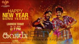 Kavan Movie Happy New Year Song Teaser Release Poster Tamil Gallery