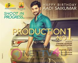 Aadi Birthday Posters Telugu Gallery