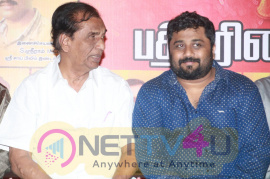 Gnanavel Raja Namba Ani Press Meet Pics Tamil Gallery