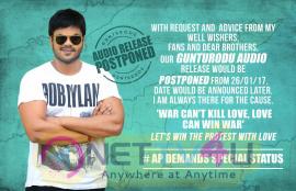Gunturodu Movie Audio Postponed Poster Telugu Gallery