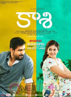 Kaasi Movie First Look Poster Telugu Gallery