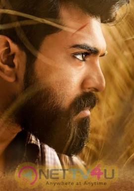Rangasthalam Movie Still Telugu Gallery