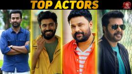 Top 10 Actors In Malayalam Industry