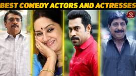 Top 10 Comedy Actors And Actresses In Malayalam