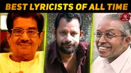 Top 10 Malayalam Lyricists