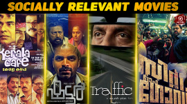 Top Ten Socially Relevant Malayalam Movies