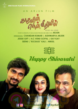 Kadhalin Pon Veedhiyil Team Wishes Maha Shiva Rathri Poster Tamil Gallery