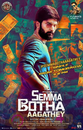 Semma Botha Aagathey Single Track From Poster Tamil Gallery