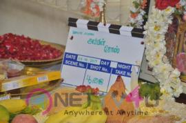 Abiyin Rose Movie Launch Stills Tamil Gallery