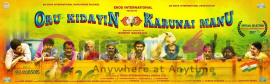Oru Kidayin Karunai Manu Movie Poster Tamil Gallery
