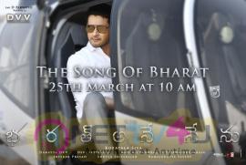 BHARATH ANE NENU 1st Song Poster Telugu Gallery