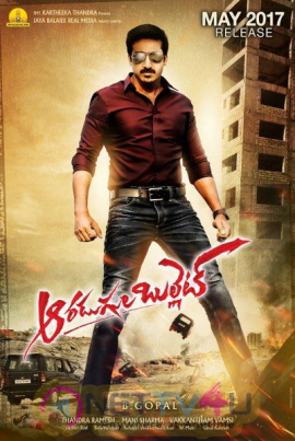 Gopichand Aaradugula Bullet First Look Poster And Still Telugu Gallery
