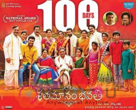Shatamanam Bhavati 100 Days Poster  Telugu Gallery