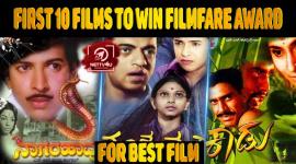 First 10 Films To Win Filmfare Award For Best Film