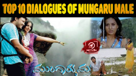 Top 10 Dialogues Of Mungaru Male